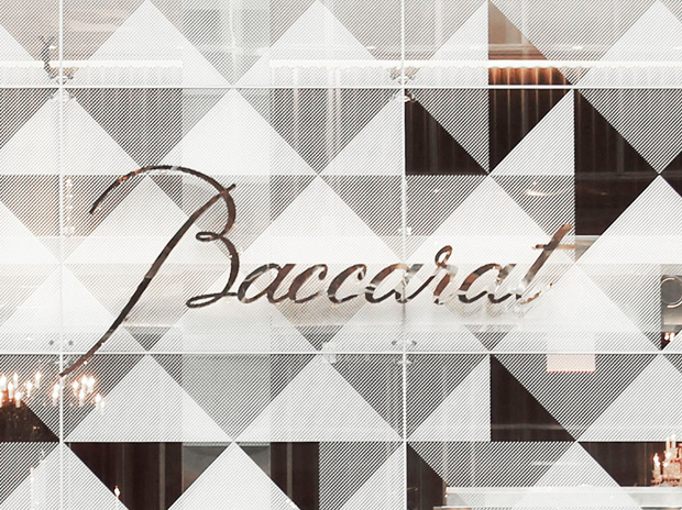 Baccarat Flagship Store New York 2