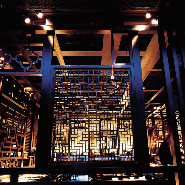 Hakkasan Mayfair 2