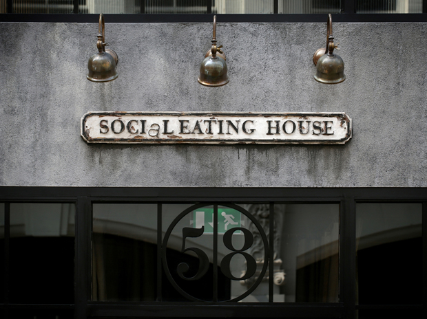 Social Eating House 1