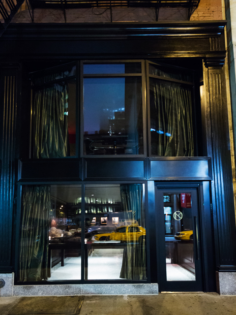 The NoMad Bar 8