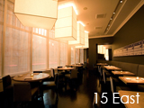Culture Divine - 15 East, Contemporary Japanese Restaurant and Traditional Sushi Bar - Flatiron