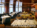 Culture Divine - At.mosphere, Fine Dining Restaurant-Lounge - Dubai