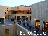 Culture Divine - Beirut Souks, Shopping, Entertainment and Cultural Center