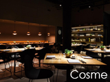 Culture Divine - Cosme, Contemporary Mexican Restaurant-Bar - Flatiron District