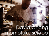 Culture Divine - David Chang, Restauranteur, New York - Momofuku Seiobo, Australian Restaurant, Sydney