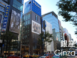 Culture Divine - Ginza, Luxury District and Street, Tokyo