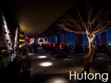 Culture Divine - Hutong, Contemporary Northern Chinese Restaurant-Bar - Southwark