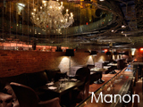 Culture Divine - Manon, Modern American Restaurant and Bar-Lounge - Meatpacking District