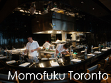 Culture Divine - Momofuku Toronto (Noodle Bar, Nikai, Daisho, Shoto), Restaurant-Bar-Lounge (Four Concepts) - Toronto