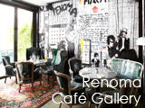 Culture Divine - Renoma Café Gallery, Traditional French with an American twist Restaurant, Gallery and Boutique - 8e Arrondissement