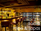 Culture Divine - Social Wine & Tapas, Modern Tapas Bar and Snack menu Restaurant, and Wine Shop - Marylebone