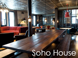 Culture Divine - Soho House, Hotel & Members Club - Meatpacking District