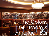 Culture Divine - The Colony Grill Room & American Bar, New York and London Grill Room and Bar - Mayfair