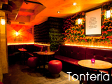 Culture Divine - Tonteria, Mexican Restaurant, Bar and Nightclub - Chelsea